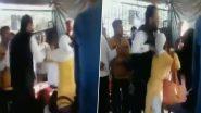 मध्यप्रदेश: सतना कोर्ट में वकील और महिलाओं के बीच हुई जमकर लड़ाई, वीडियो आया सामने