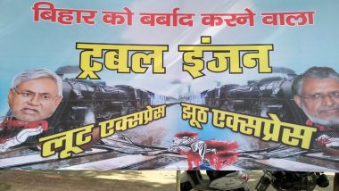 बिहार में RJD का पोस्टर वॉर, सीएम नीतीश और सुशील मोदी को बताया 'ट्रबल इंजन'