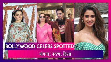 Panga की Screening में पहुंचे सेलेब्स, Varun - Shraddha भी हुए स्पॉट | Celebs Spotted