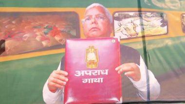 Bihar Assembly Election 2020: चुनाव से पहले JDU और RJD में छिड़ा पोस्टर वॉर, लालू यादव पर कसा तंज