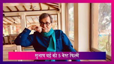 Subhash Ghai Birthday: सुभाष घई की 5 बेस्ट फिल्में, जिन्होंने उन्हें बनाया Showman