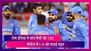 Ind vs NZ 1st T20: विराट सेना ने कीवी टीम को उन्हीं के घर में किया पस्त, 6 विकेट से जीता मैच