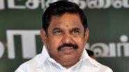 Tamil Nadu: विधानसभा चुनावों से पहले सीएम पलानीस्वामी ने गरीबों के कर्ज माफ किए