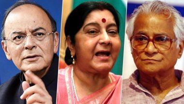 Padma Awards 2020: अरुण जेटली, सुषमा स्वराज और जॉर्ज फर्नांडिस को मरणोपरांत पद्म विभूषण, मनोहर पर्रिकर भी पद्म भूषण से सम्मानित- देखें पूरी लिस्ट