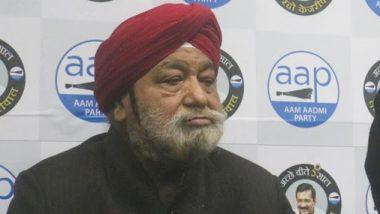 दिल्ली विधानसभा चुनाव से पहले बीजेपी को बड़ा झटका, पूर्व BJP विधायक हरशरण सिंह बल्ली 'आप' में शामिल