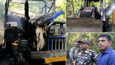 झारखंडः बोकारो में नक्सलियों ने ट्रैक्टर और जेसीबी फूंकी, सुपरवाइजर को मौत के घाट उतारा