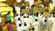 केरल विधानसभा में CAA को लेकर हंगामा, विधायकों ने गवर्नर का रास्ता रोक की नारेबाजी