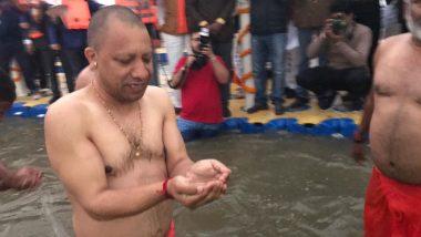 मुख्यमंत्री योगी आदित्यनाथ ने प्रयागराज संगम में लगाई आस्था की डुबकी, किया गंगा पूजन- देखें Video