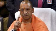 योगी सरकार ने भ्रष्टाचार पर दोहरा प्रहार किया है