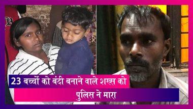 Farrukhabad: 23 बच्चों को बंदी बनाने वाले शख्स को पुलिस ने मारा, पत्नी की भी हुई मौत