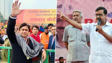 Delhi Assembly Election 2020: BJP ने सीएम अरविंद केजरीवाल के खिलाफ सुनील यादव को उतारा मैदान में, जानें कौन है यह शख्स