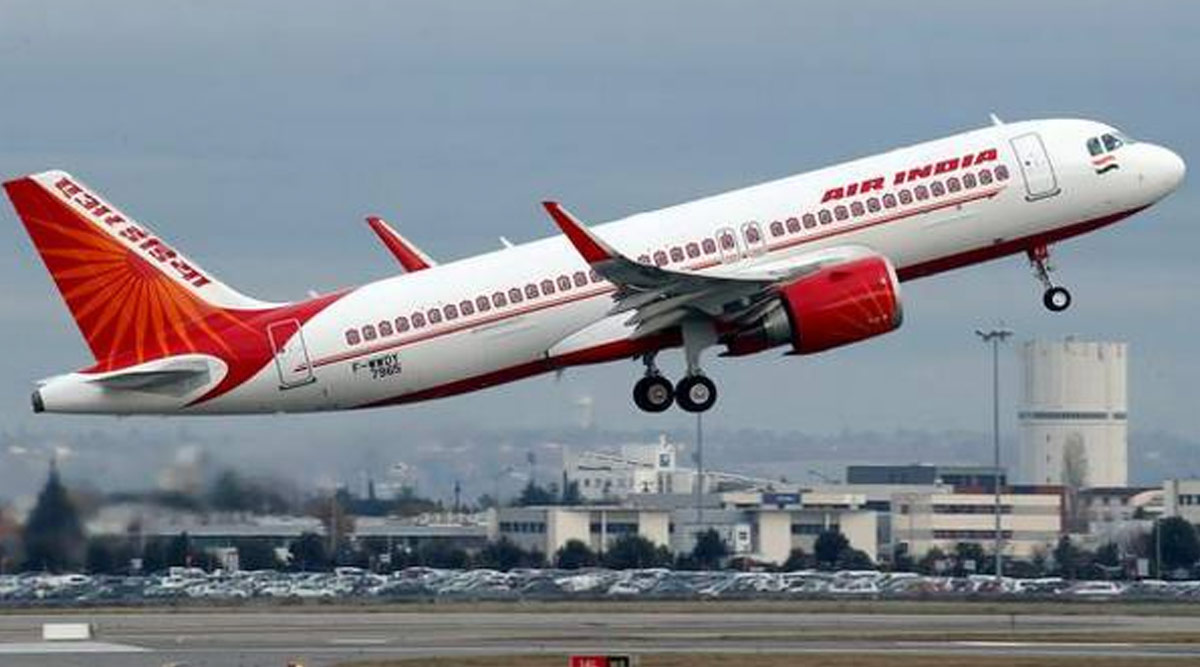 एयर इंडिया नीलामी: अडाणी समूह लगा सकता है बोली
