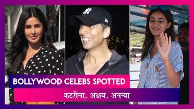 Katrina Kaif इवेंट में आईं नज़र, Ananya Panday - Akshay Kumar जैटी पर हुए स्पॉट | Celebs Spotted