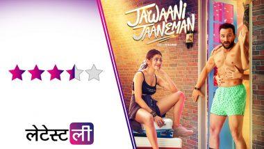 Jawaani Jaaneman Movie Review: पिता और बेटी की इस खूबसूरत कहानी में सैफ अली खान ने किया एंटरटेन तो आलिया फर्नीचरवाला ने जीता दिल