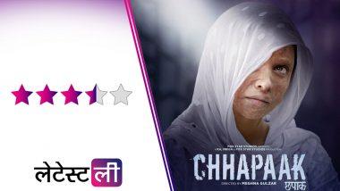Chhapaak Movie Review: दमदार अभिनय और प्रभावशाली कहानी से लैस है दीपिका पादुकोण-विक्रांत मैसी स्टारर 'छपाक'