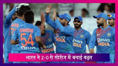 IND vs NZ 2nd T20 Match 2020: भारत ने न्यूजीलैंड को सात विकेट से हराया