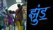 Jhund Teaser: अमिताभ बच्चन की ये झुंड है पूरी राउडी, फिल्म का दमदार टीजर हुआ रिलीज