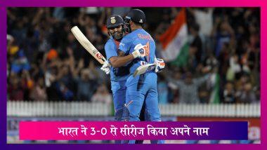 IND vs NZ 3rd T20 Match 2020: भारत ने न्यूजीलैंड को सुपर ओवर में दी पटखनी