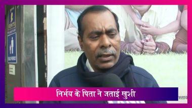 Nirbhaya Case: आरोपियों को 22 जनवरी को होगी फांसी, फैसले पर निर्भया के पिता ने जताई खुशी