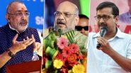 शरजील इमाम की गिरफ्तारी पर बीजेपी नेता गिरिराज सिंह ने केजरीवाल पर कसा तंज, कहा- अमित शाह ने कर दिखाया