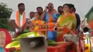 BJP सांसद धर्मपुरी अरविंद ने निजामाबाद पुलिस कमिश्नर से कहा- क्या ओवैसी आपका डिपार्टमेंट चला रहा है- देखें Video