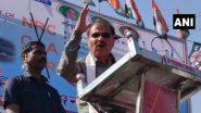 कांग्रेस नेता अधीर रंजन चौधरी का ममता बनर्जी पर बड़ा हमला, कहा- पश्चिम बंगाल में चल रहा है सर्कस और सीएम हैं जोकर