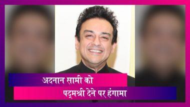 Padma Awards 2020: Adnan Sami को Padma Shri दिए जाने पर हंगामा, जानें Winners की पूरी लिस्ट