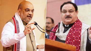 Delhi Polls 2020: दिल्ली में जे पी नड्डा और अमित शाह करेंगें डोर टू डोर कैंपेन
