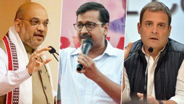 दिल्ली विधानसभा चुनाव 2020: अमित शाह ने कहा- दो गुटों के बीच इलेक्शन, एक तरफ केजरीवाल और राहुल बाबा शाहीन बाग के साथ तो दूसरी तरफ मोदी के साथ देशभक्तों की टोली