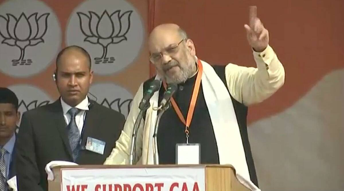 बिहार विधानसभा चुनाव के लिए BJP ने तैयार की चुनावी रणनीति, 9 जून को अमित शाह फूकेंगे चुनावी बिगुल