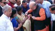 Pulse Polio Day 2020: गृह मंत्री अमित शाह ने कर्नाटक के हुबली में बच्चे को पिलाई पोलियो की दवा