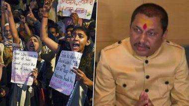 CAA के विरोध में  बीजेपी विधायक नारायण त्रिपाठी, कहा- धर्म के आधार पर लोगों को मत बाटो