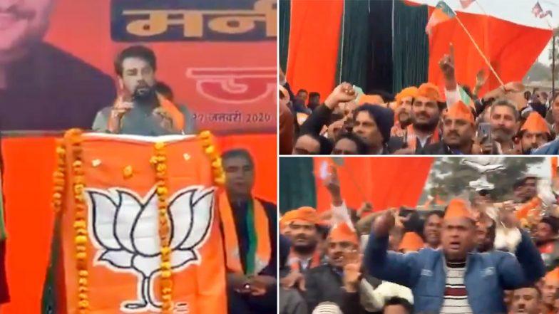 दिल्ली विधानसभा चुनाव 2020: अनुराग ठाकुर ने रैली में लगवाए विवादित नारे- 'देश के गद्दारों को.., आवाज आई गोली मारो ..', वीडियो वायरल