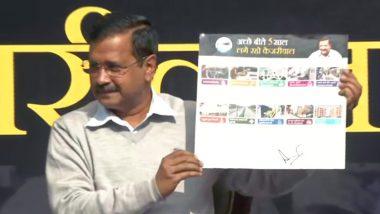 Delhi Assembly Election 2020: आम आदमी पार्टी ने जारी किया गारंटी कार्ड, CM केजरीवाल ने किए जनता से ये 10 वादे