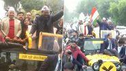 दिल्ली विधानसभा चुनाव 2020: नामांकन दाखिल नही कर पाए सीएम केजरीवाल, रोड शो में हुए लेट, अब कल भरेंगे पर्चा