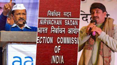 CAA-NRC Protest: चुनाव आयोग से बीजेपी ने की अपील, कहा-शाहीन बाग सहित दिल्ली के सारे प्रदर्शन का खर्च आप में जोड़ा जाए