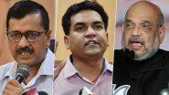 दिल्ली विधानसभा चुनाव 2020: बीजेपी प्रत्याशी कपिल मिश्रा ने साधा आप पर निशाना, कहा- 8 फरवरी को होगा भारत और पाकिस्तान का मैच