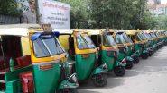 15 साल से ज्यादा पुराने तिपहिया वाहनों की सड़कों से होगी छुट्टी, पंजाब सरकार का फैसला