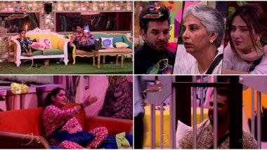 Bigg Boss 13: शहनाज गिल का भाई, सिद्धार्थ शुक्ला की मां, आरती की भाभी संग बाकी सदस्यों के ये रिश्तेदार कर सकते हैं घर में एंट्री?