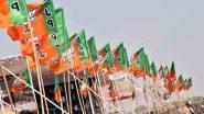 दिल्ली विधानसभा चुनाव 2020: BJP ने जारी की 57 उम्मीदवारों की पहली लिस्ट, जानें किसे कहां से मिला टिकट