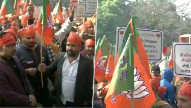 Delhi Assembly Election 2020: टिकट बंटवारे से नाराज कार्यकर्ता ने BJP दफ्तर के बाहर जमकर किया प्रदर्शन