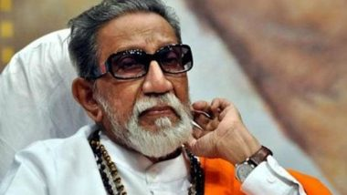 Balasaheb Thackeray Birth Anniversary 2020: बाल ठाकरे की 94वीं जयंती आज, जानिए शिवसेना के संस्थापक के जीवन से जुड़े कुछ दिलचस्प किस्से