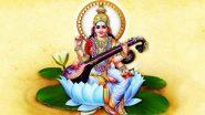 Basant Panchami 2020: जानें बसंत पंचमी का महाम्य, पूजा विधि एवं शुभ मुहूर्त