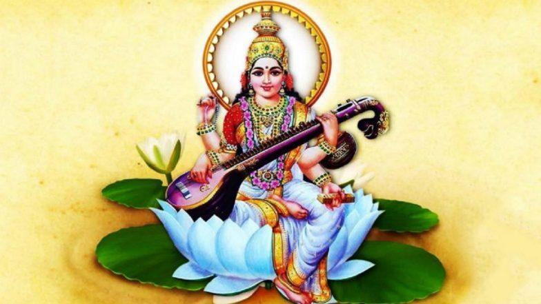 Basant Panchami 2020: जानें बसंत पंचमी का महाम्य, पूजा विधि और शुभ मुहूर्त