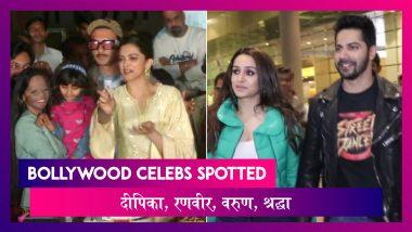 Deepika ने Ranveer संग मनाया अपना बर्थडे, Kajol-Ajay ने Tanhaji को किया प्रमोट | Celebs Spotted