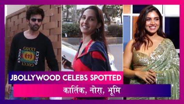 Javed Akhtar की Birthday Party में पहुंचे सेलेब्स, Kartik-Nora भी हुए स्पॉट | Celebs Spotted