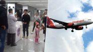 Coronavirus: कोरोनावायरस को लेकर देश के 7 हवाईअड्डों पर अलर्ट जारी, चीन से आने वाले यात्रियों की थर्मल स्क्रीनिंग के जरिए होगी जांच