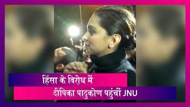 Deepika Padukone पहुंचीं JNU, Kanhaiya Kumar-Aishe Ghosh के साथ आईं नज़र