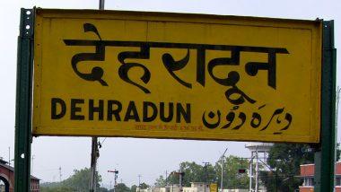 उत्तराखंड: अब उर्दू की जगह संस्कृत में दिखेंगे रेलवे स्टेशनों के नाम, जानें फैसले के पीछे की वजह