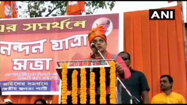 पश्चिम बंगाल: दिलीप घोष ने एक बार फिर दिया विवादित बयान, कहा- नागरिकता कानून का विरोध करने वाले लोग शैतान और परजीवी
